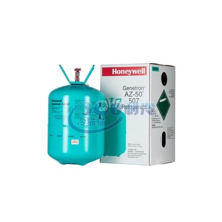 霍尼韦尔Honeywell R507C 制冷剂 10kg/瓶