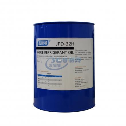 嘉普顿合成冷冻油JPD-32H 20L