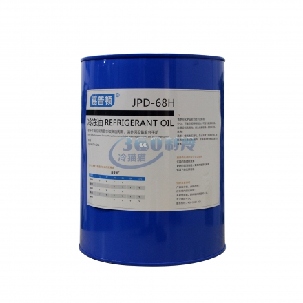 嘉普顿合成冷冻油JPD-68H 20L