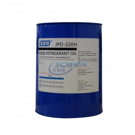 嘉普顿合成冷冻油JPD-320H 20L