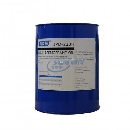 嘉普顿合成冷冻油JPD-220H 20L