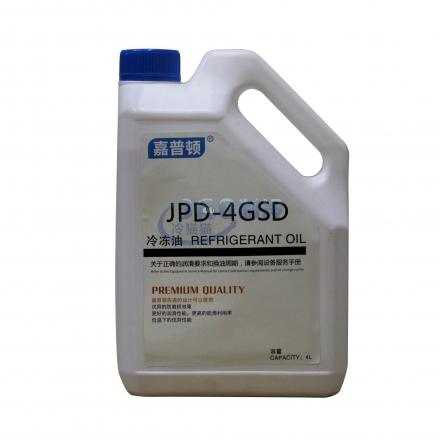 嘉普顿冷冻油JPD-4GSD 4L