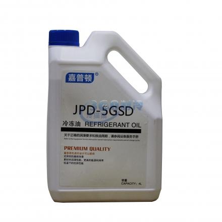 嘉普顿冷冻油JPD-5GSD 4L