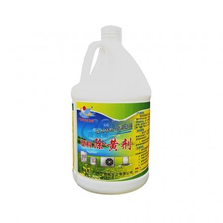 雄威牌塑料除黄剂 4L/桶