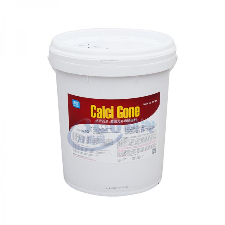 康星除垢剂 钙尔西康 18.9L 彩码 浓缩