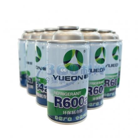 粤安R600A冰箱制冷剂 100g/瓶 纯度99.99%