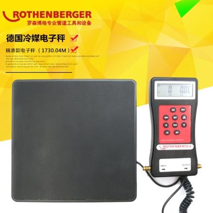 德國羅森博羅高精準帶電磁閥控制冷媒電子秤 德國電子秤 電子秤