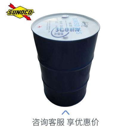 太阳SUNISO冷冻油(日本原装正品)4GSD 200L