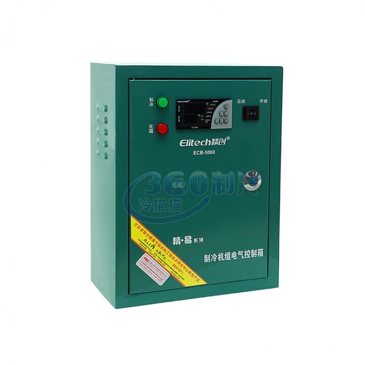 精创电控箱ECB-5060(10P)
