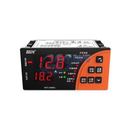 MTC-5060C聯網溫控器 雙路傳感器