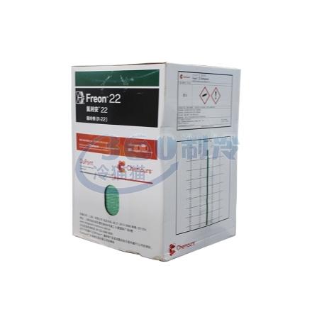 科慕(原杜邦)Chemours R22制冷剂 22.3kg/瓶