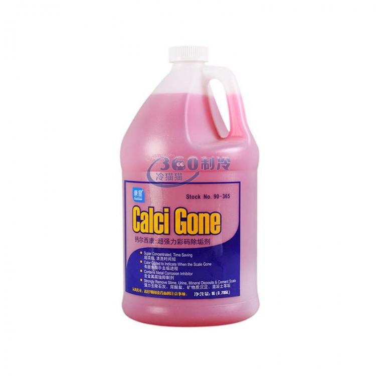 康星除垢剂钙尔西康 3.785L 彩码 浓缩