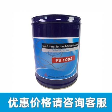 复盛冷冻油FS100A
