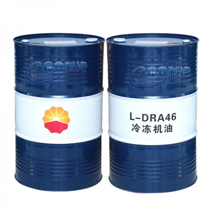 中国石油昆仑克拉玛依KunLun L-DRA/A68矿物冷冻油 170KG/桶