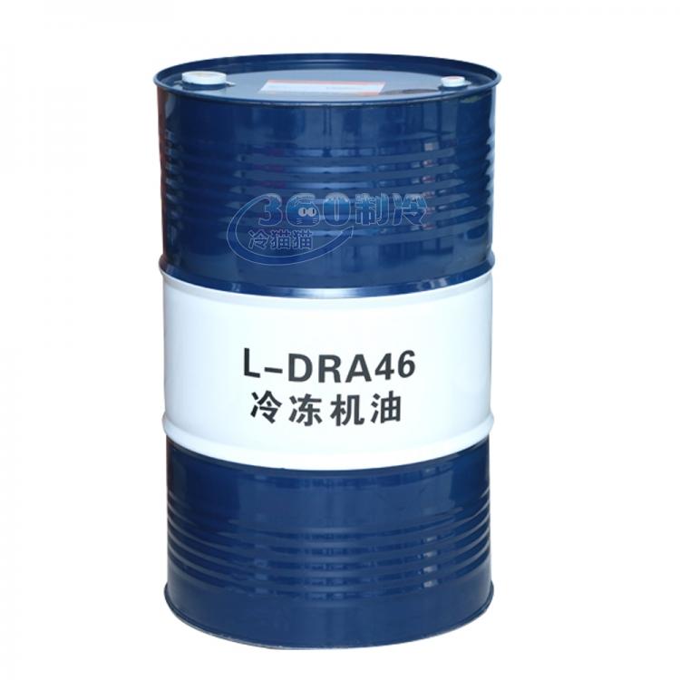 中国石油昆仑克拉玛依KunLun DRA-B100矿物冷冻油