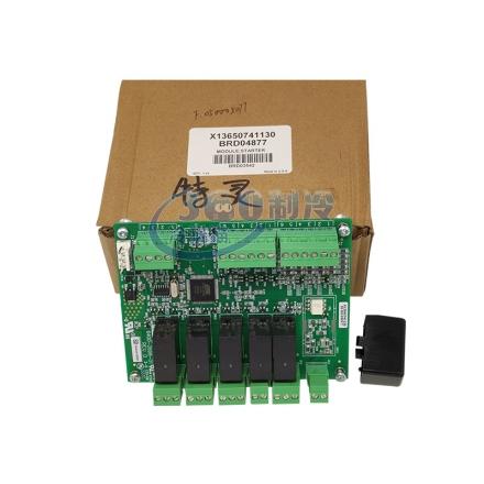 特靈啟動模塊BRD04877 / X13650741130