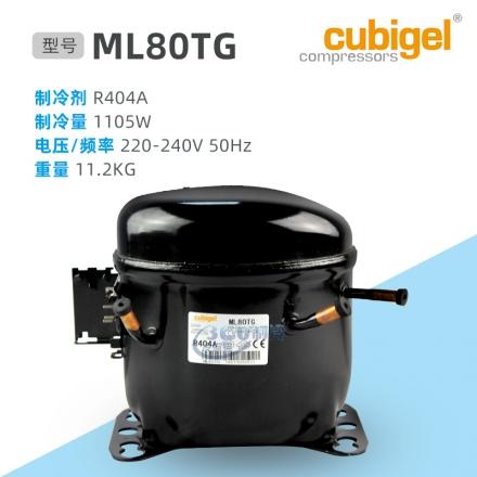 長虹華意酷冰系列壓縮機ML80TG HMBP(雙頻) R404A