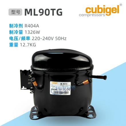 長虹華意壓縮機ML90TG HMBP(雙頻) R404A