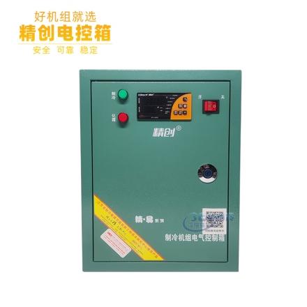 精创电控箱ECB-5060X(10P)