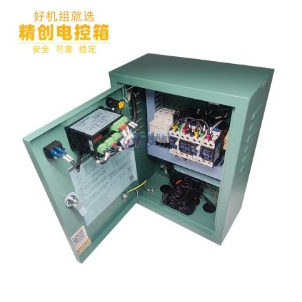 精创电控箱ECB-5060X-2G 5P
