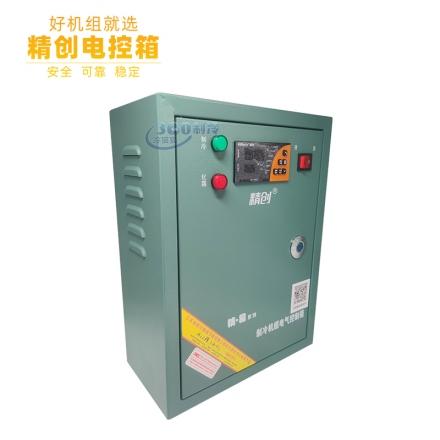 精创 电控箱 ECB-5060X-2G 10P