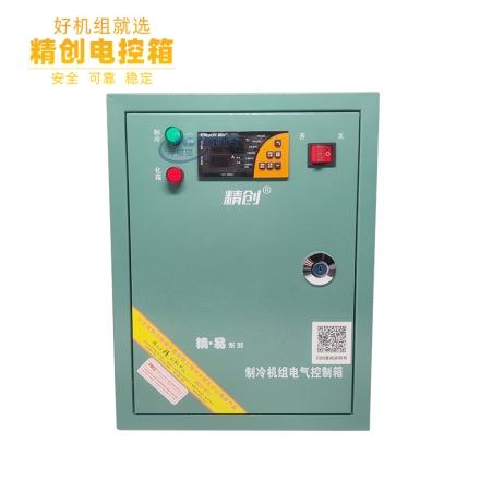 精创 电控箱 ECB-5060X-2G 15P