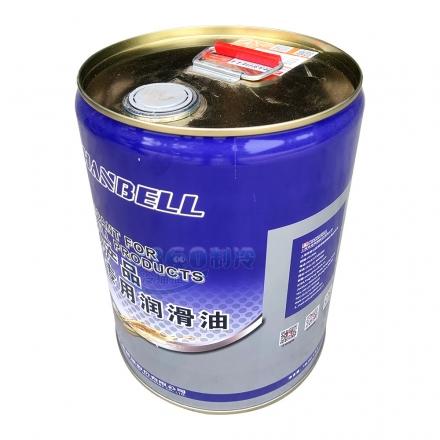 汉钟冷冻油-2