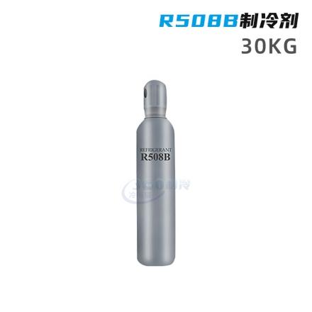 中性R508B超低温制冷剂 30kg/瓶