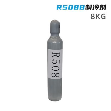 中性R508B超低温制冷剂 8kg/瓶    (含钢瓶)